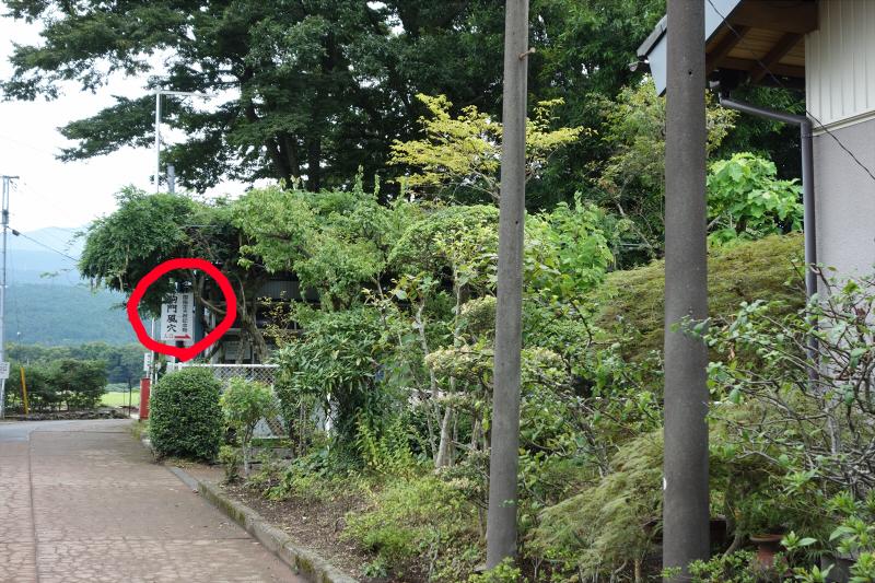 駒門風穴の外の住宅街