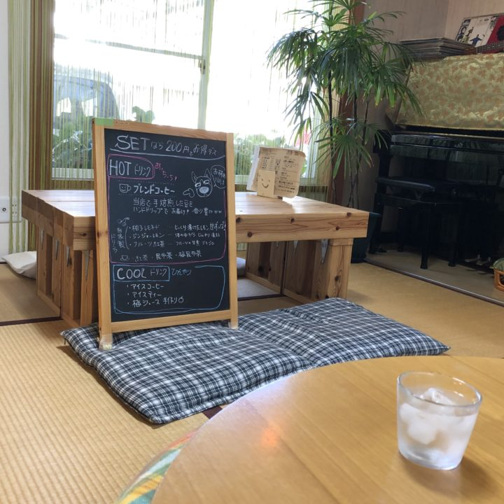 熊の手さん店内の座敷席