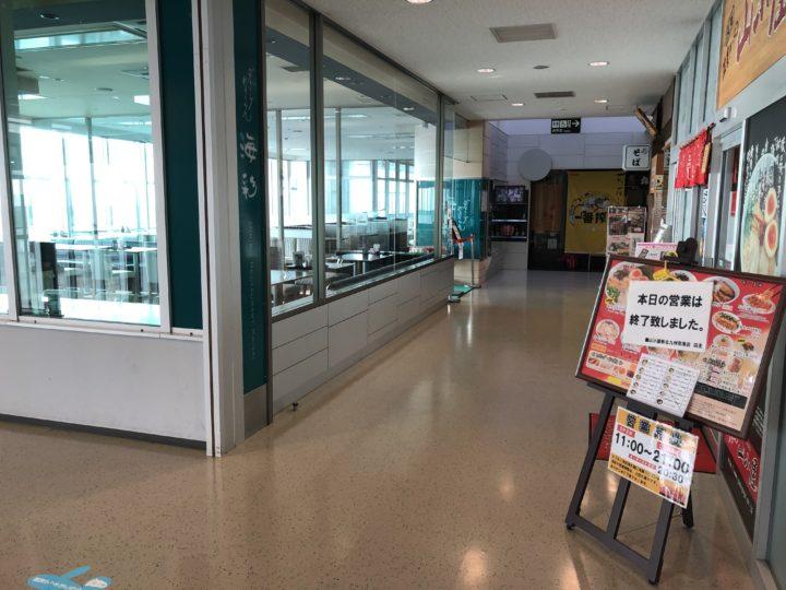 北九州空港3Fのレストラン