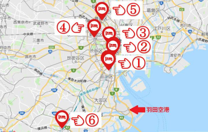 東京・新横浜プリンスホテルマップ