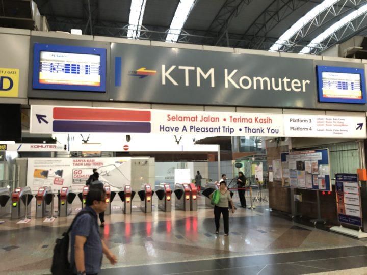 KTM Komuter