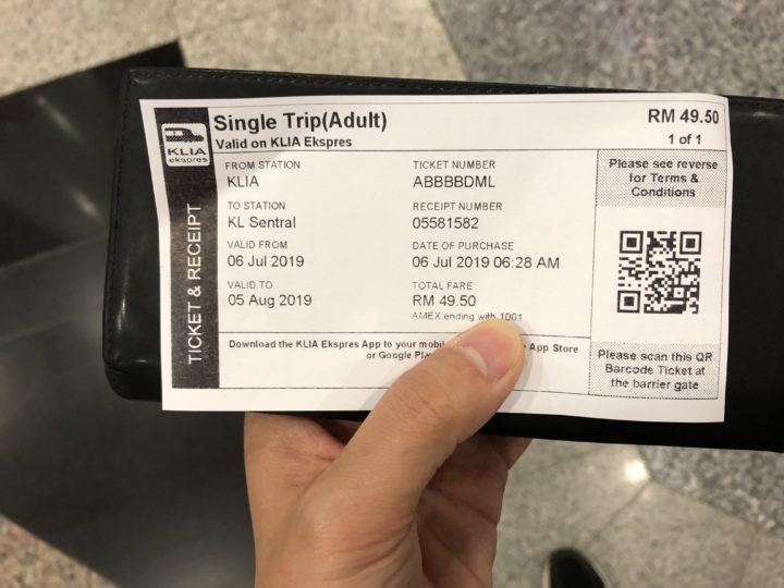 QRコード付きチケット