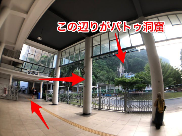 バトゥ洞窟駅