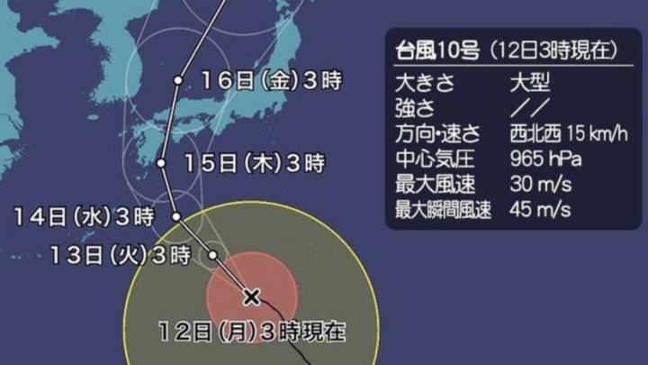 台風予測(weathernewsより)