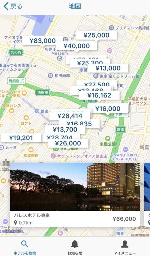 マップ検索(国内)