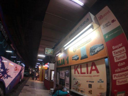 KLセントラル駅バス乗り場