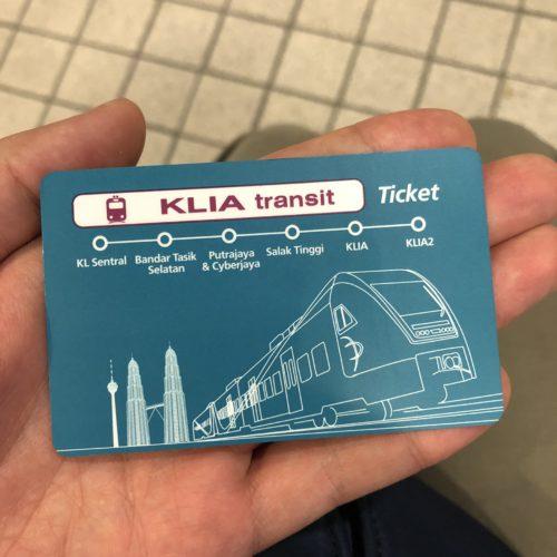 KLIA transitの切符