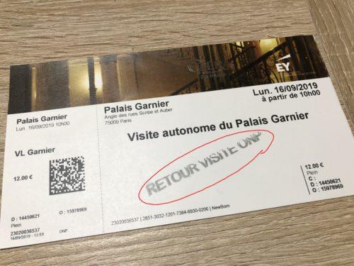 オペラ・ガルニエ再入場スタンプ