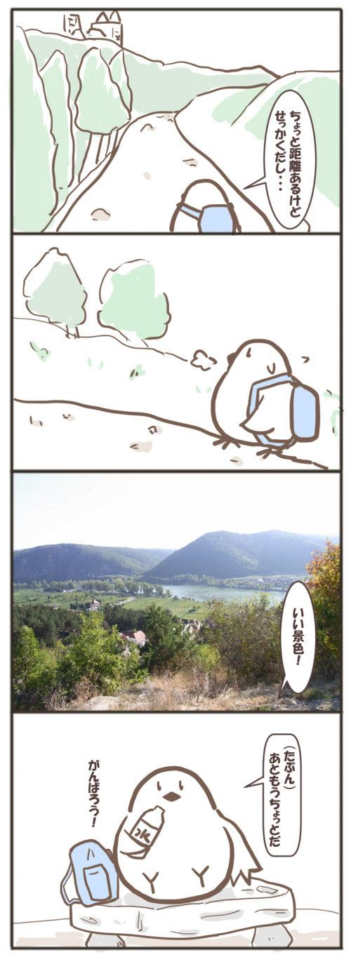 古城跡への道