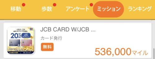 JCB CARD W/W plus L