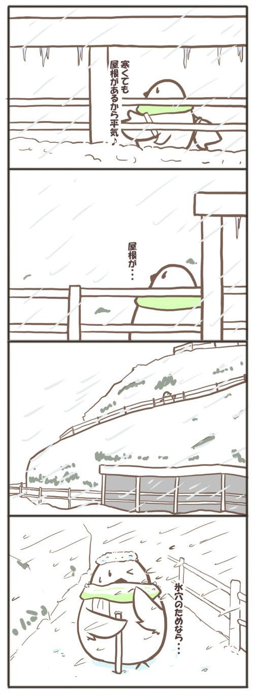 屋根のない山道