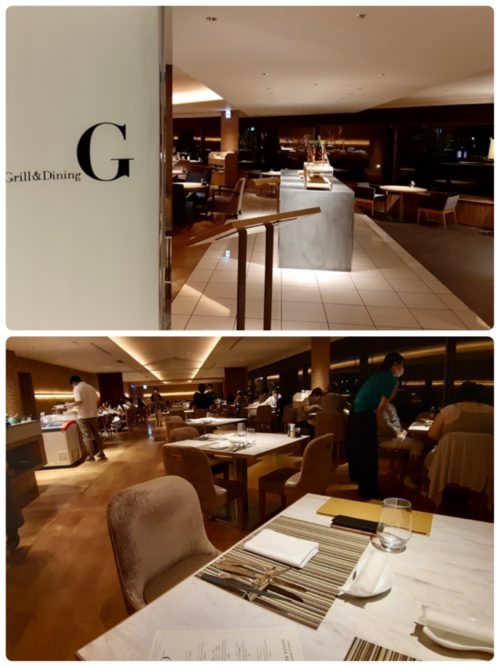 Grill & Dining G