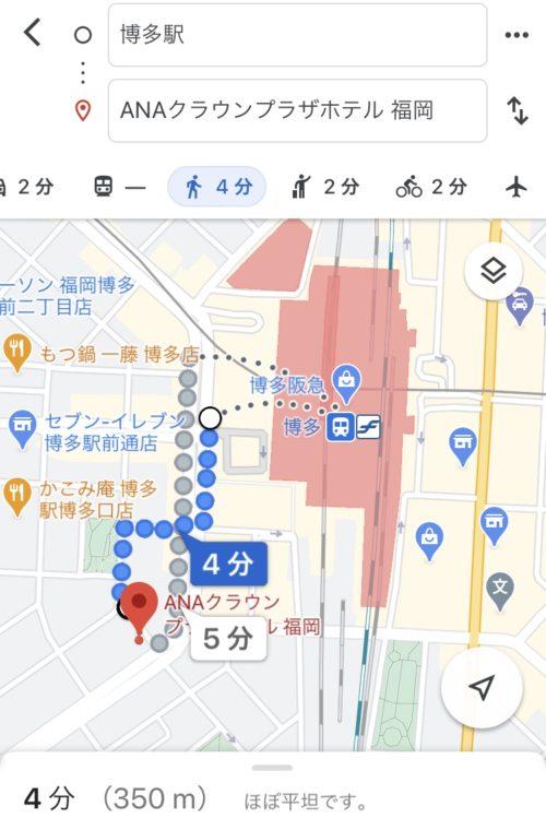 博多駅からANAクラウンプラザ福岡まで