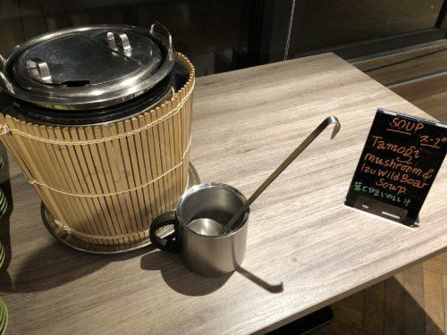 きのこと伊豆いのししのスープ