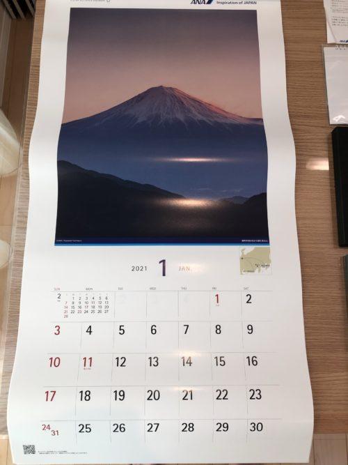 SFC壁掛けカレンダー(中身)