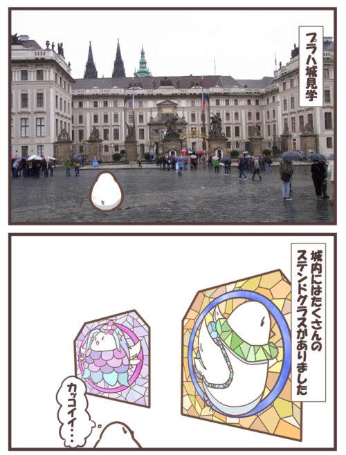 プラハ城とステンドグラス